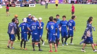 WUGC 2016 - USA vs Japan Men's Gold Medal Game