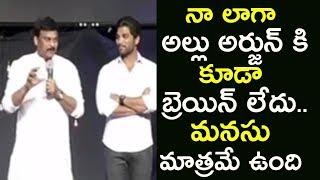 Chiranjeevi About Allu Arjun   Megastar Chiranjeevi Unseen and Rare Video   Mana Taralu