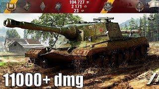 Объект 268 лучший бой на карте Небельбург 11000+ dmg World of Tanks wot как играть