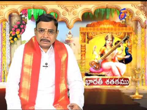 Aradhana--20th-March-2016-ఆరాధన-–-Full-Episode