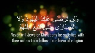 Al-Baqarah (106-134) by Muhammad Taha Al Junayd / Junaid (1432 AH)