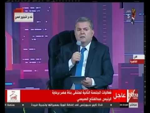 كلمة وزير قطاع الأعمال العام في ملتقى بناة مصر