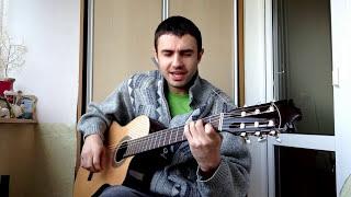 Нету интернета - позитивная песня под гитару !!!