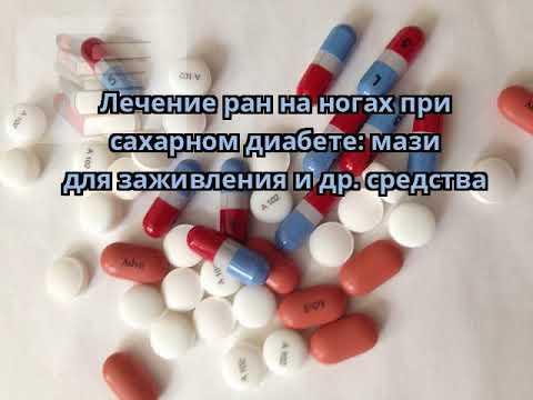Новый инсулин цена