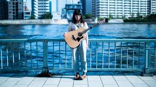 「土耳其藍的夢」、「FULLY I」LIVE影像公開 - TOKYO ACOUSTIC SESSION
