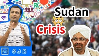 Sudan crisis. What is happening in Sudan? and Why things are happening in Sudan?(Hindi)