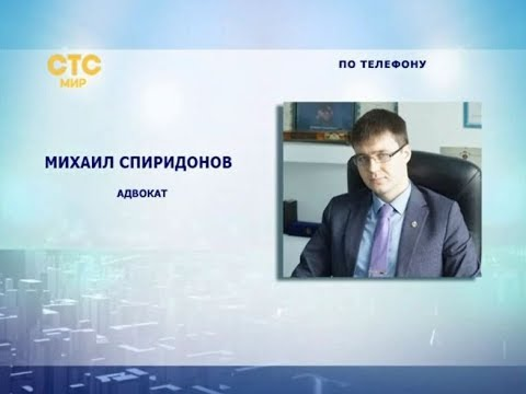 Материнский капитал для лиц получивших гражданство РФ.