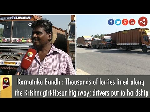 Karnataka-Bandh-Thousands-of-lorries-lined-along-the-Krishnagiri-Hosur-highway