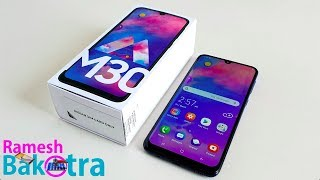 Samsung Galaxy M30 Unboxing And Full Review