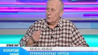 Писатель Олег Стрижак в Петербургском дневнике