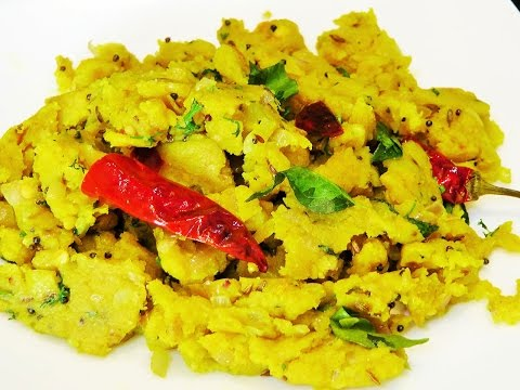 उकडपेंडी | How to make Ukadpendi | Wheat Flour Upma | Healthy BreakFast Recipe |
