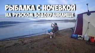 Когда начнется летняя рыбалка на рузском водохранилище