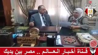 أ .د .طارق عمارة عميد المعهد العالي للخدمة الاجتماعية بكفرالشيخ الجزء الثانى
