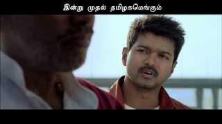Thalaivaa - Teaser - Vijay, Amala Paul