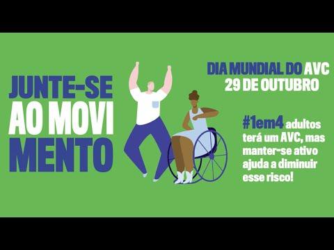 A dance chain across Brazil!