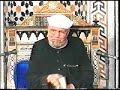 El-sheikh El-shaarawy - Explanation Of Surah Yasin-3