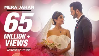 Mera Jahan Video Song | Gajendra Verma | Latest Hindi Songs 2017 | T Series