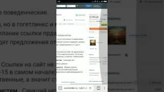 Обзор лота на телдери за 50 тыс. руб.