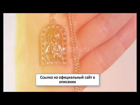 молитва к святой матроне на русском языке