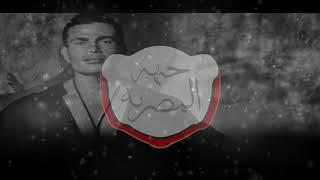تحميل و استماع قالي الوداع عمرو دياب ريمكس هادئ جدا MP3