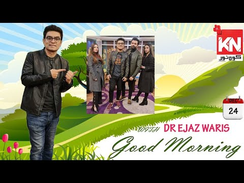 Good Morning With Dr Ejaz Waris 24 December 2020 | Kohenoor News Pakistan