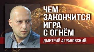 Выборы в Моcгордуму. Власть РФ теряет кoнтpоль