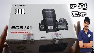 Canon 80D Unboxing ll in telugu ll