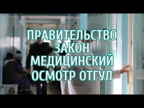 🔴 Россиянам старше 40 лет предложили выделять дополнительный оплачиваемый выходной
