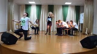 музыкальная сценка СШ№14 г. Брест