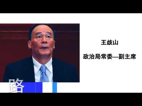 文字版:2018年7月17日路德访谈郭文贵先生全球直播(第一部分)