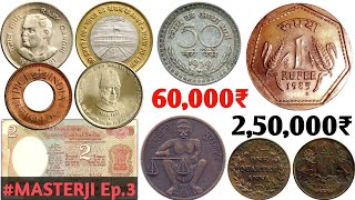 Old Coins Value   1 Rs coin price 2.5 Lakh   50 Paise sold for 60000   5 rs coin value   #MasterJi 3