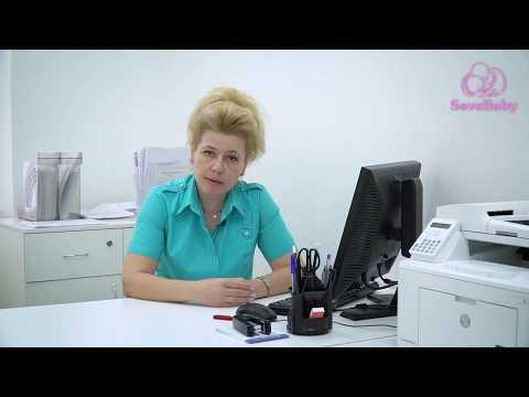 Запор при беременности. Елена Никологорская. Акушер-гинеколог. СПб