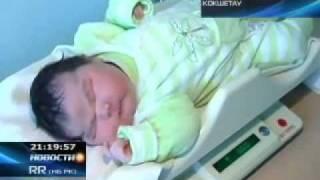 КТК: Гигантский ребёнок в Кокшетау