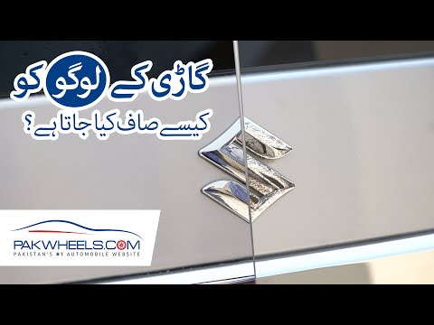 How To Clean Car Emblems? | PakWheels Tips