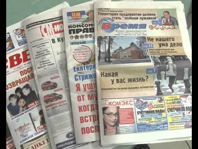 «Итоги недели» за 23.03.2013 г.