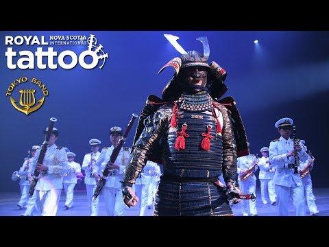 【音楽】海上自衛隊 東京音楽隊 ロイヤル・ノバスコシア・インターナショナル・タトゥー2019 参加記録