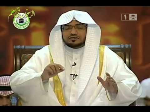 قصة من حلم معاوية رضي الله عنه ـ الشيخ صالح المغامسي