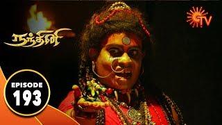 Nandhini - நந்தினி | Episode 193 | Sun TV Serial | Super Hit Tamil Serial