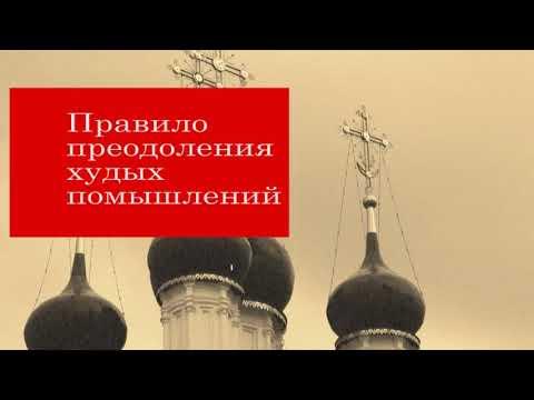 Церковь косыгина 30