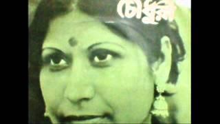Sabita Chowdhury Speaking About Salil Chowdhury On The Birthday Of  Salil Chowdhury