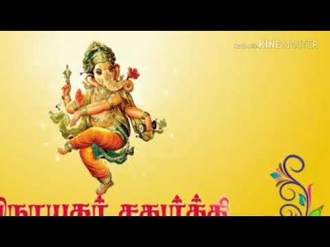 Pillaiyaar yendra peyar eppadi vandhadhu.
