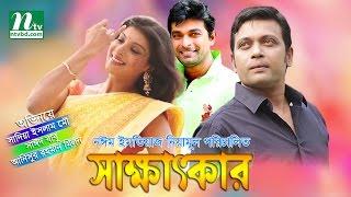 Romantic Bangla Natok Swapno L Purnima Milon L Drama (10 55