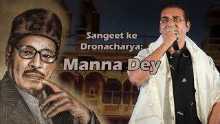 Sangeet Ke Dronacharya | Manna Dey | Abhijeet Bhattacharya | Unplugged Song