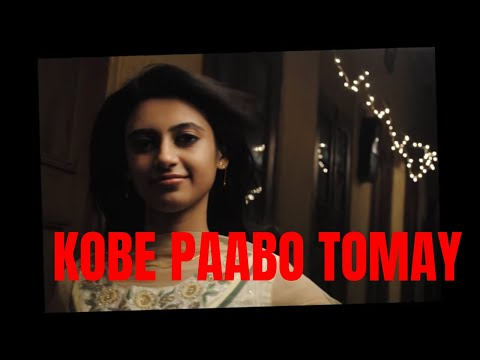 Kobe Paabo Tomay by MFour, Currently Melo Dreams