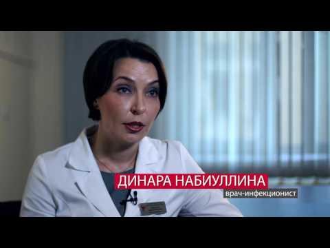 Гепатит с и врачебная тайна