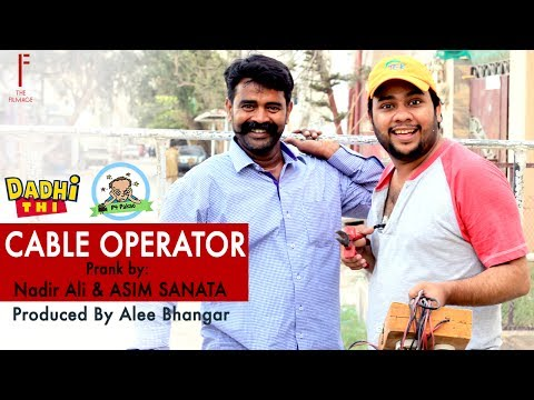 Cable operator Prank
