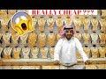 Soo Much Cheap ??  GOLD market   DUBAI