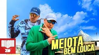 MC Cassiano e MC Gudan - Meiota Bem Louca (Áudio Oficial 2018) (DJ Russo)