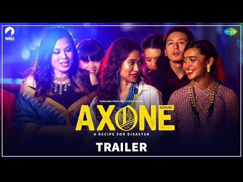 Axone (2020) Film Details by Bollywood Product