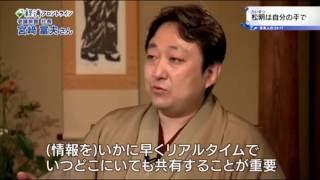 NHK-BS1「未来人のことば」20160618放映